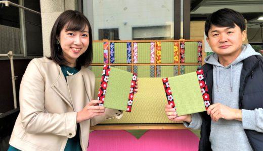四代目が繋ぐ日本の伝統、畳の文化|(有)益田畳店