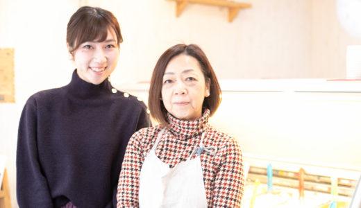 素材と味にこだわった宮島のジェラート店|gelateria BACCANO