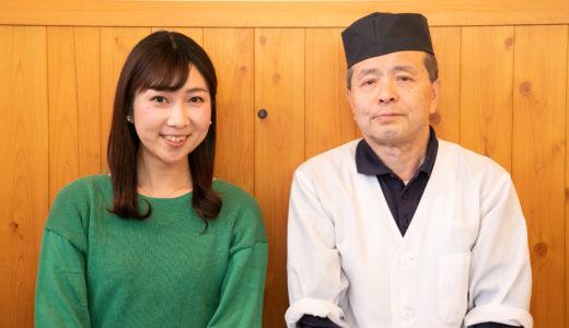 生粋の料理人が腕をふるうおいしい和食が楽しめる店|花かんざし