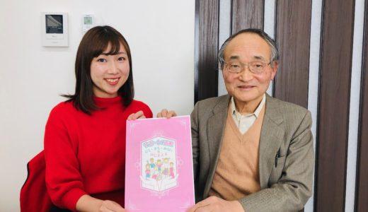 日本一の共生の町へ|市民グループええじゃん(Asian)
